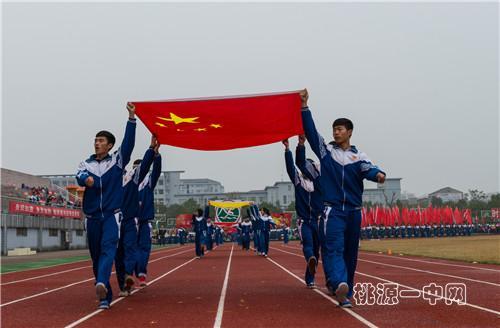 首先进入会场的是学校国旗,校旗,会旗队.